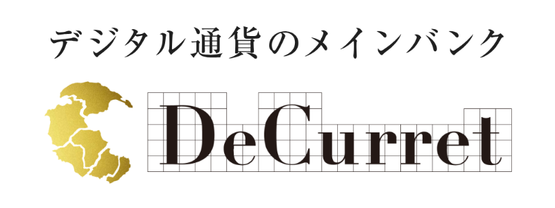 DeCurret(ディーカレット)総額34億円の資金調達を発表