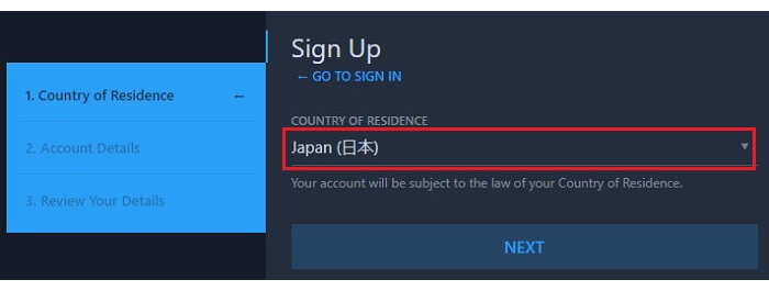 QUOINEXアカウント作成画面