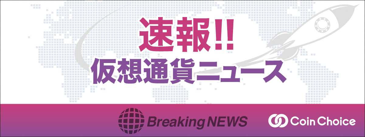 【墨汁速報】dYdX イーサリアム初となるDEX上のビットコインデリバティブ(BTCFX)をαローンチ