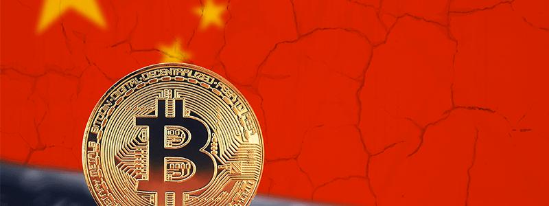 「中国はビットコイン(BTC)の脅威となる」プリンストン大学など研究者の論文公開