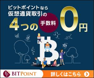 BITPOINT