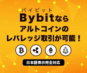 Bybit-banner