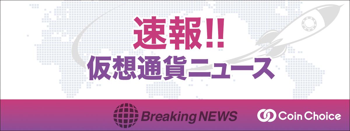 【墨汁速報】ビットコインデリバティブBitMEX 同社の投資家により約325億円の訴訟を起こされる