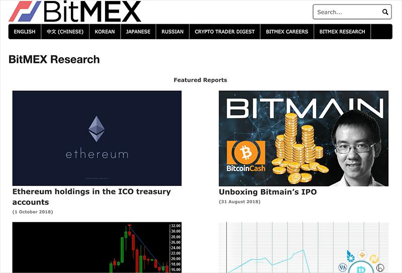 Bitmex Research(ビットメックス・リサーチ)