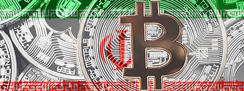 国家主導の仮想通貨発行を9月にも決定か?イランが米国制裁回避進める